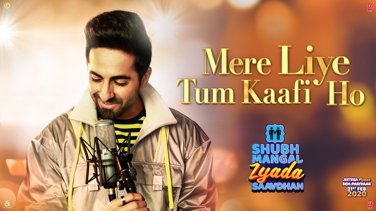 Mere Liye Tum Kaafi Ho Song Lyrics In Hindi And English