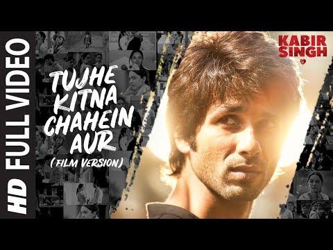 Tujhe Kitna Chahein Aur Hum Lyrics in Hindi and English