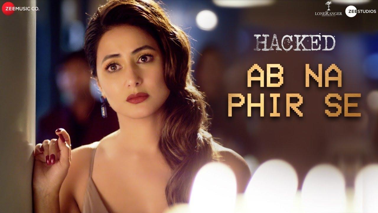 Ab Na Phir Se Song Lyrics In Hindi And English