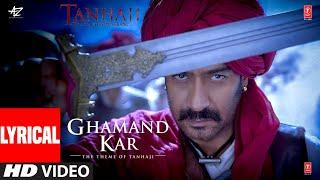 Ghamand Kar Song Lyrics In Hindi And English
