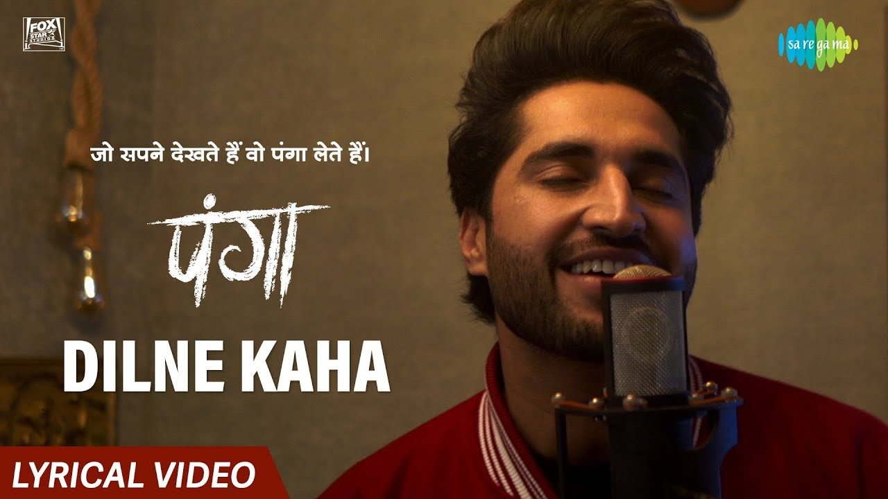 Dil Ne Kaha Song Lyrics In Hindi And English
