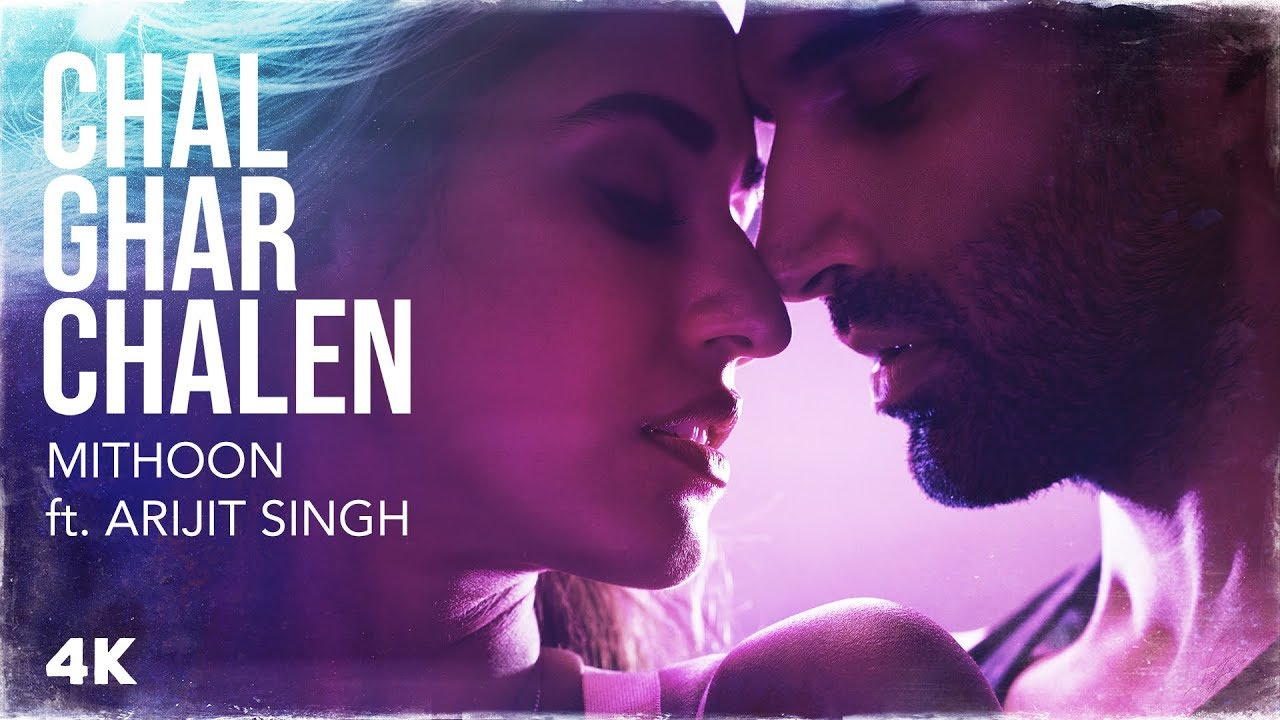 Chal Ghar Chalen Song Lyrics In Hindi And English