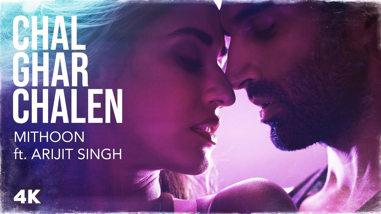 Chal Ghar Chalen Song Lyrics In Hindi And English