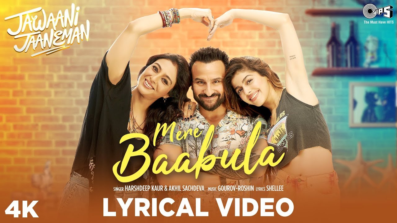 Mere Baabula Song Lyrics In Hindi And English