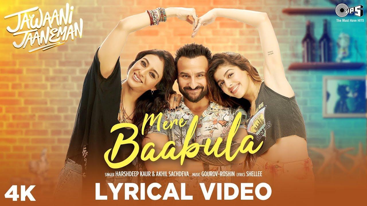 Mere Baabula Song Lyrics In Hindi And English