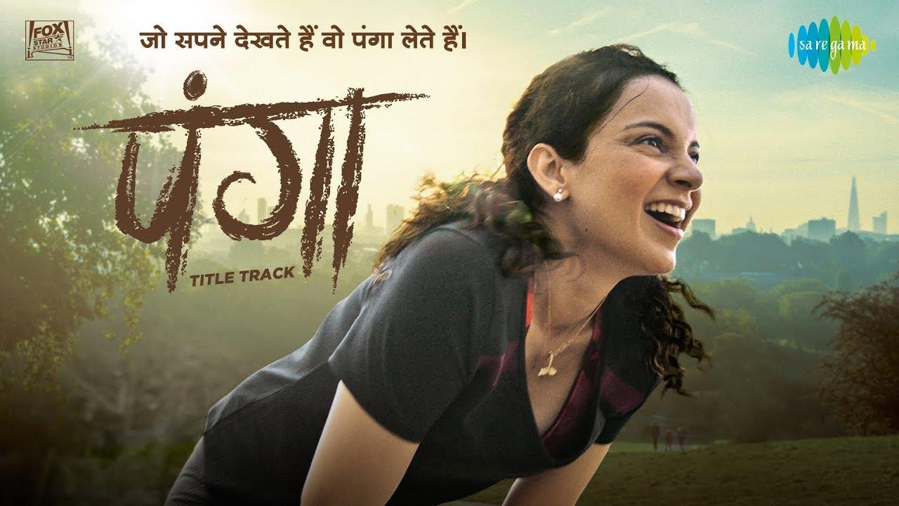 Panga Title Song Lyrics In Hindi And English