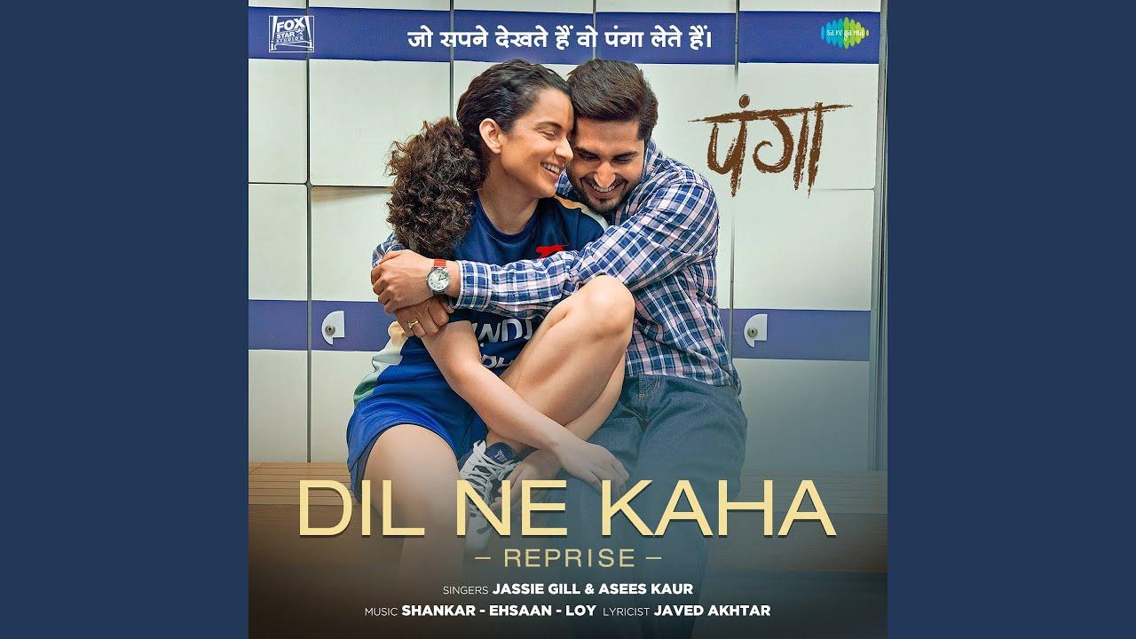 Dil Ne Kaha Reprise Song Lyrics In Hindi And English