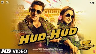 Hud Hud Dabangg 3 Song Lyrics In Hindi And English