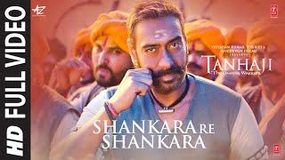 Shankara Re Shankara Song Lyrics In Hindi And English