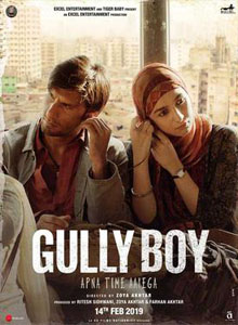 Gully Boy movie all song list and its lyrics in english and hindi