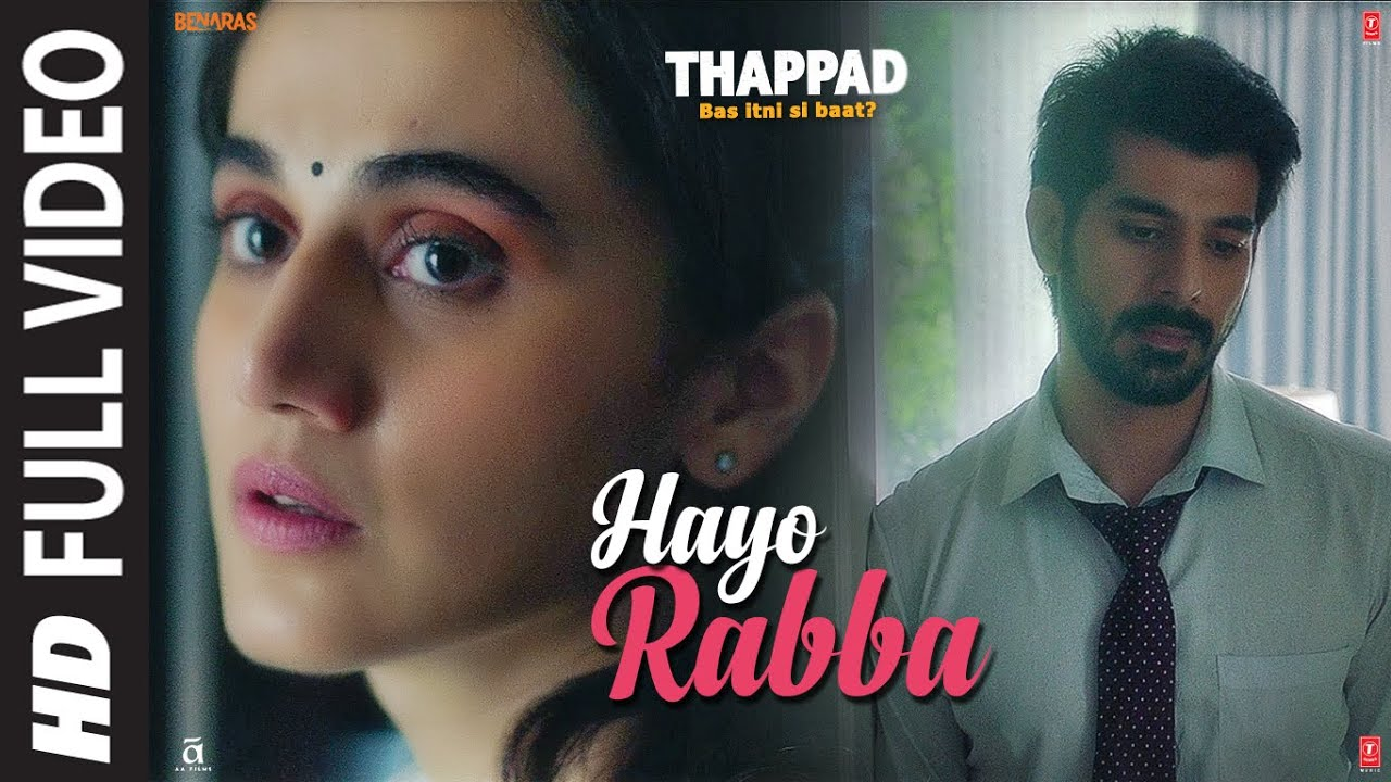 Hayo Rabba Song Lyrics In Hindi And English