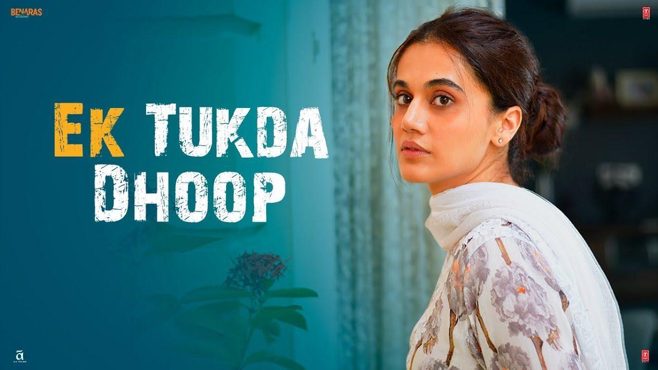 Ek Tukda Dhoop Song Lyrics In Hindi And English