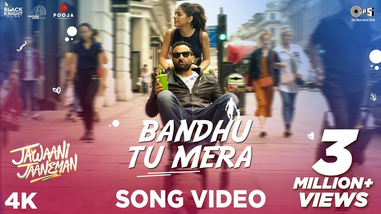 Bandhu Tu Mera Song Lyrics In Hindi And English