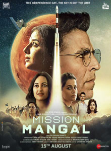 Mission managal all song list and its lyrics in english and hindi