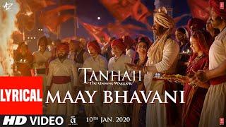 Maay Bhavani Song Lyrics In Hindi And English
