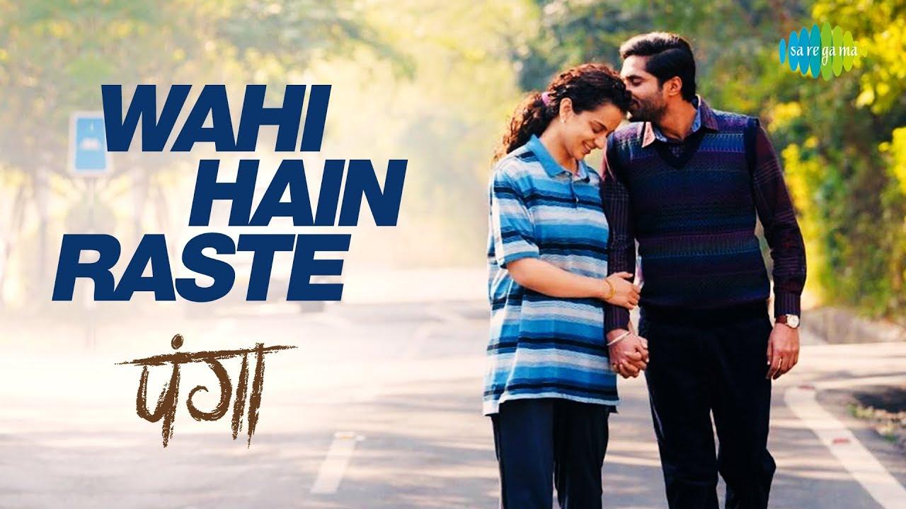 Wahi Hai Raste Song Lyrics In Hindi And English