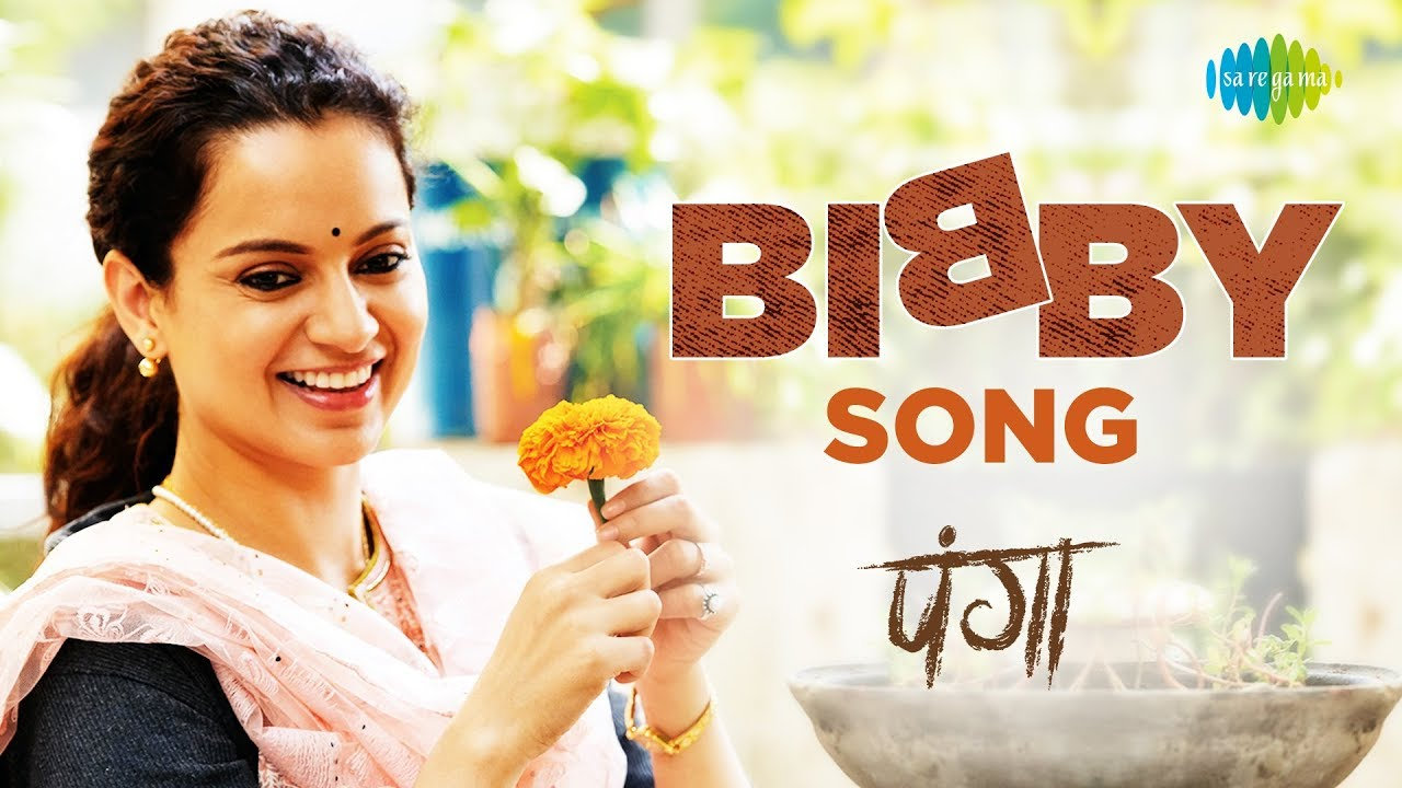 Bibby Song Lyrics In Hindi And English