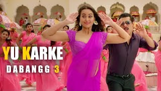 Yu Karke Song Lyrics In Hindi And English