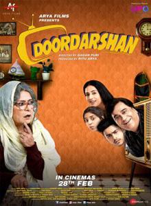 Doordarshan Movie