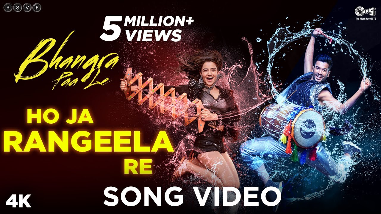 Ho Ja Rangeela Re Song Lyrics In Hindi And English