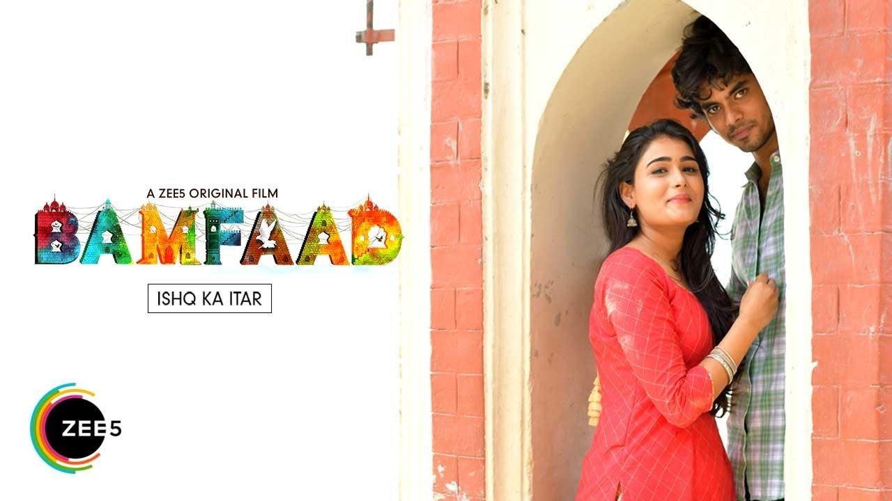 Ishq Ka Itar Song Lyrics From Movie Bamfaad