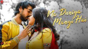 Na Duniya Mangi Hai Song Lyrics In Hindi And English 2020