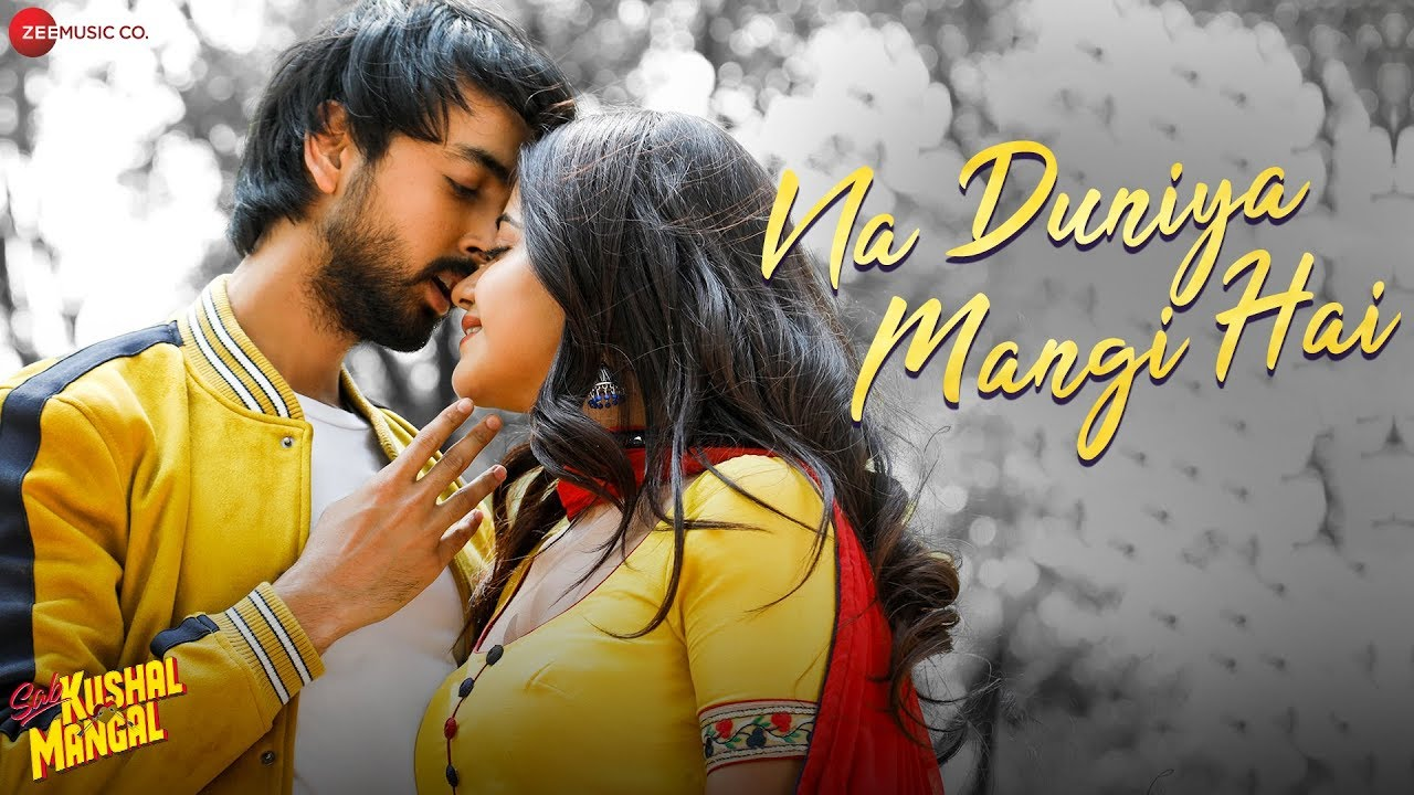 Na Duniya Mangi Hai Song Lyrics In Hindi And English