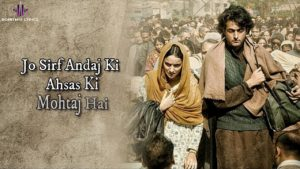 Teri Arzoo Mein Lyrics In Hindi And English 2020