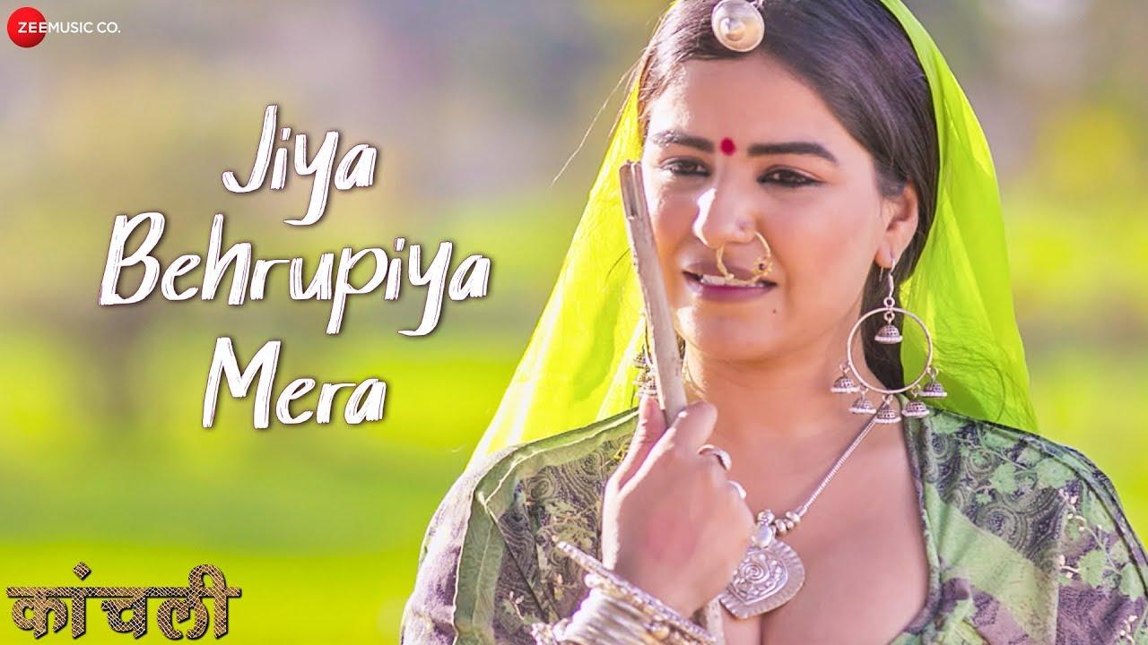 Jiya Behrupiya Mera Lyrics In Hindi And English