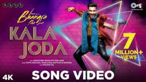 Kala Joda Song Lyrics In Hindi And English 2020