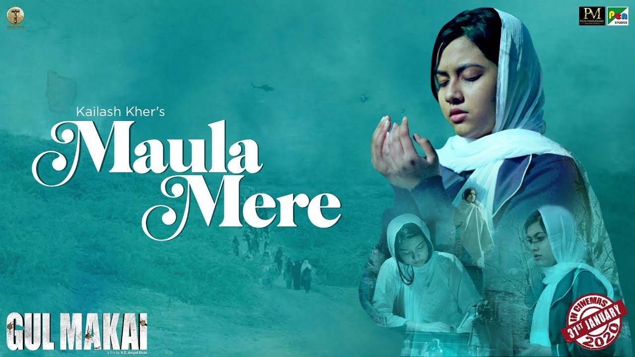 Maula Mere Lyrics In Hindi And English