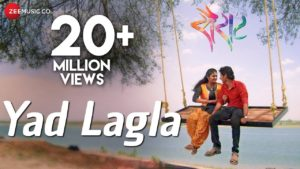 Yad Lagla Lyrics in Marathi
