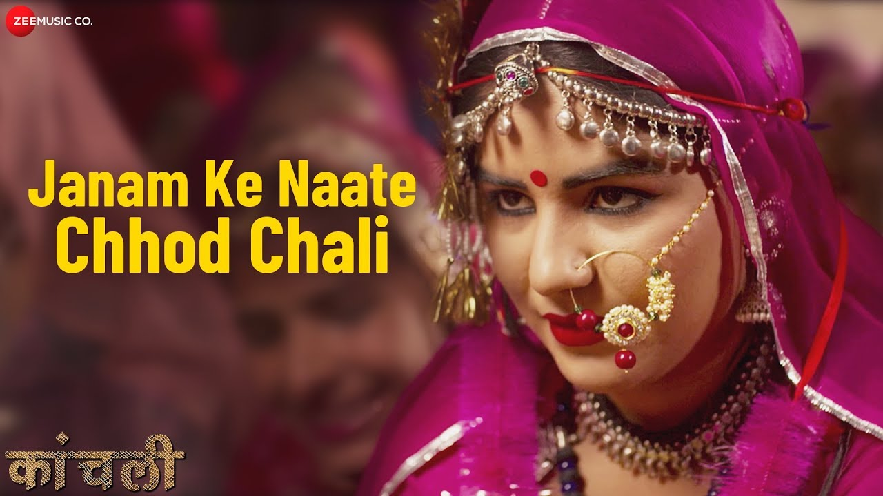 Janam Ke Naate Chhod Chali Lyrics In Hindi And English