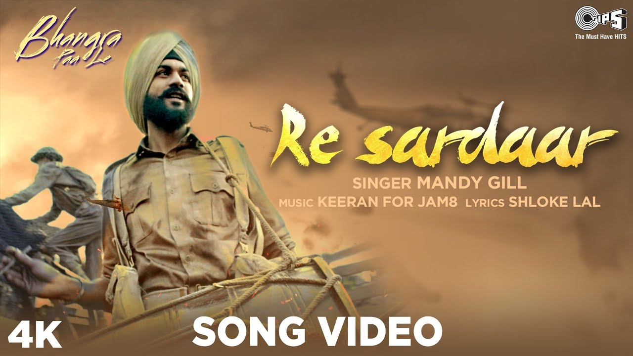 Re Sardar Song Lyrics In Hindi And English