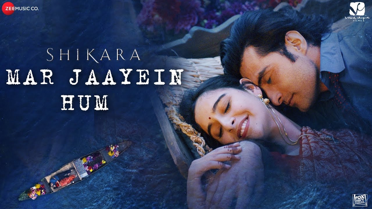Mar Jaayein Hum Lyrics In Hindi And English