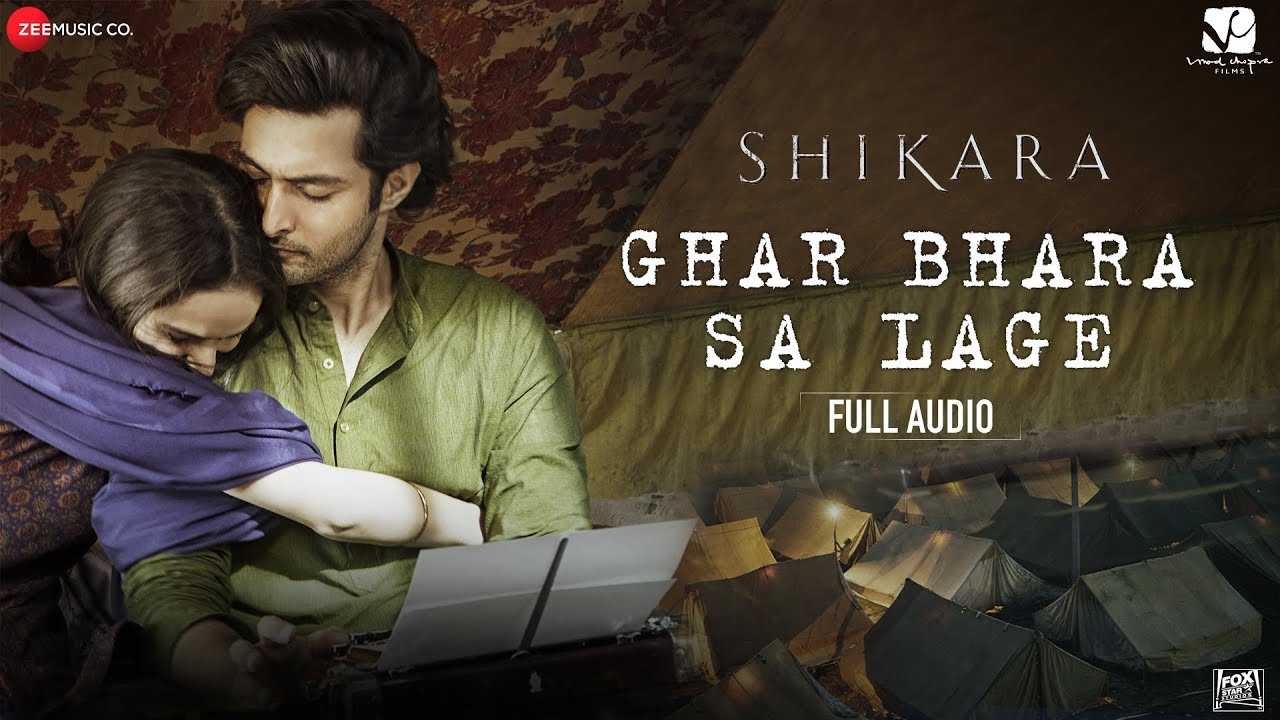 Ghar Bhara Sa Lage Lyrics In Hindi And English