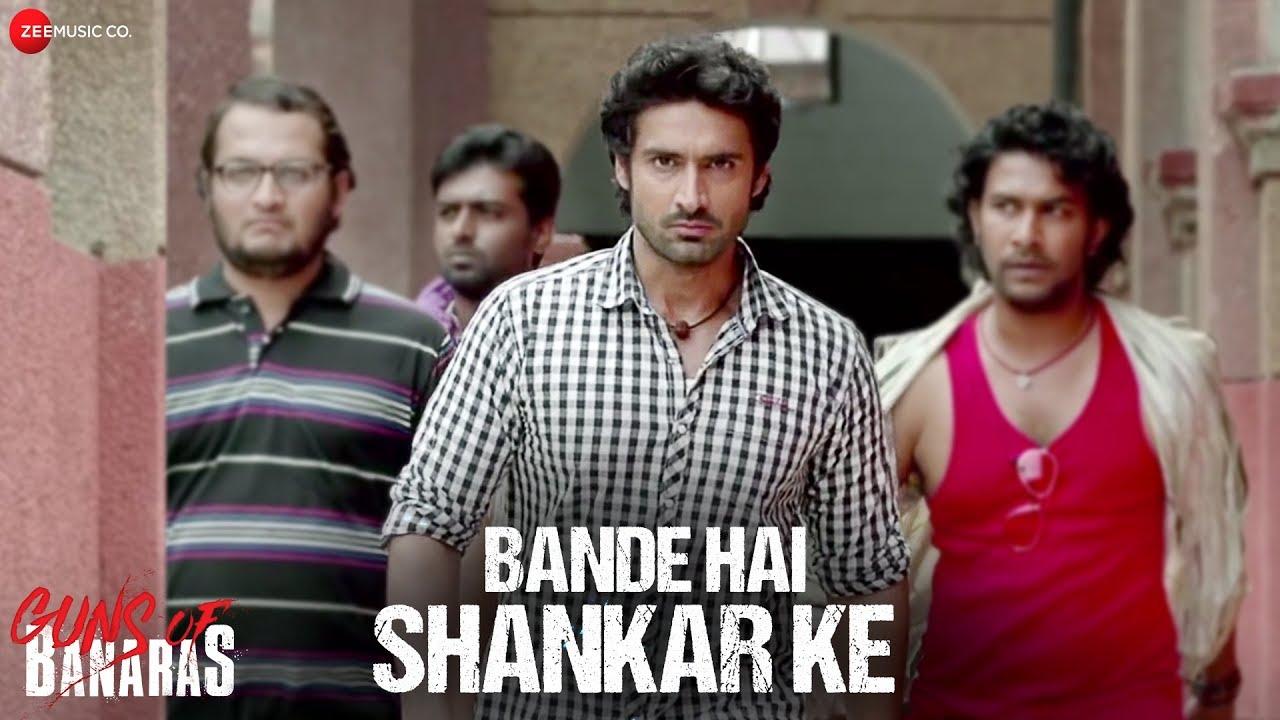 Bande Hai Shankar Ke Lyrics In Hindi And English