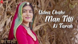 Udna Chahe Man Lyrics In Hindi And English 2020