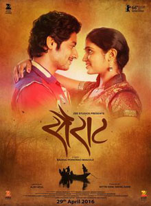 sairat marathi movie