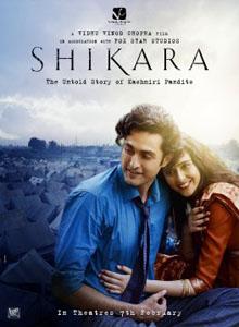 shikara 2020