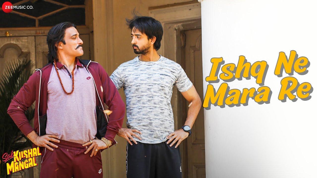 Ishq Ne Mara Re Song Lyrics In Hindi And English