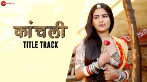 Kaanchli Title Song Lyrics In Hindi And English 2020