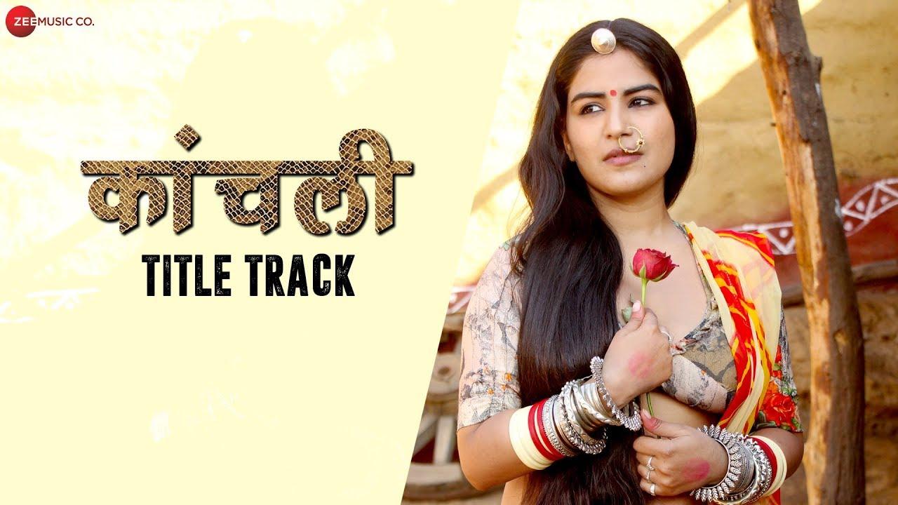 Kaanchli Title Song Lyrics In Hindi And English