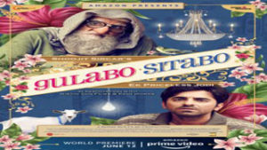 Kanjoos Lyrics From Movie Gulabo Sitabo 2020