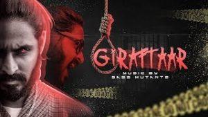 Giraftaar Lyrics – Emiway Bantai