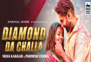 Diamond Da Challa Lyrics In Hindi And English
