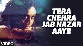 Tera Chehra Jab Nazar Aaye Lyrics by Adnan Sami